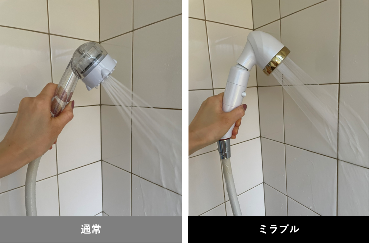 通常のシャワーヘッドとミラブルを同時に噴出した画像